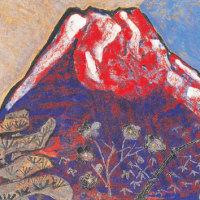 Tamako Kataoka [Medataki Fuji], Lithograph, 26.6cm x 37.0cm