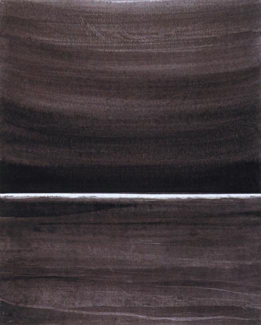Yasuko Hasumura,  [untitled-E]