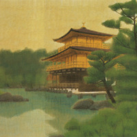 Ikuo Hirayama [Kinkakuji (Golden Pavilion)], Lithograph, 44.5cm x 60.6cm