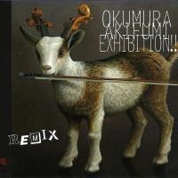 """Image of """"Akifumi Okumura!! -REMIX-"""""""