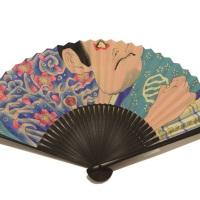 "Yasushi IKEJIRI ""holding fan"" h22.0×37.0 cm"