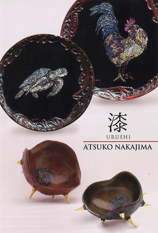 中島敦子展イメージ画像