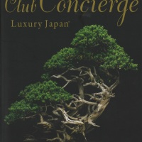 Club Concierge Luxury Japan vol.02, 2018_表紙