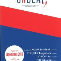 ONBEAT Japonismes 2018 vol.09_表紙