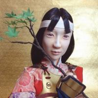 Jun Kamei, Chinju 48: Tai, h50×18×18 ㎝