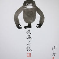 Enoki Toshiyuki, Ward off Pandemic, Amulet of Amabiko, 2020, 10.9 x 9.5 inches (27.2 x 24.2cm), Ink on Japanese paper board