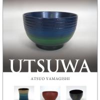 山㟁厚夫 -UTSUWA- 展, 2015