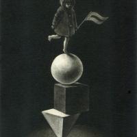 山城有未「均衡を知る」, メゾチント