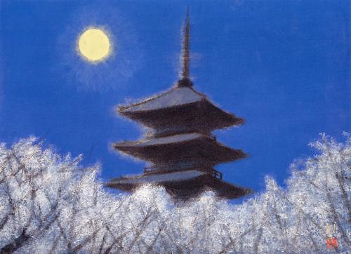 平山郁夫「仁和寺の夜桜・京都」リトグラフ, 33.2cm×45.5cm
