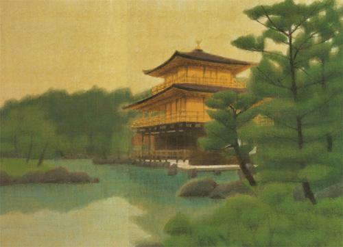 平山郁夫「金閣寺」リトグラフ, 44.5cm×60.6cm