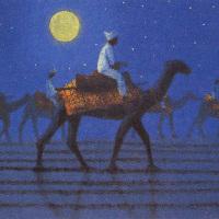平山郁夫「月光砂漠行」リトグラフ, 40.4cm×53.0cm
