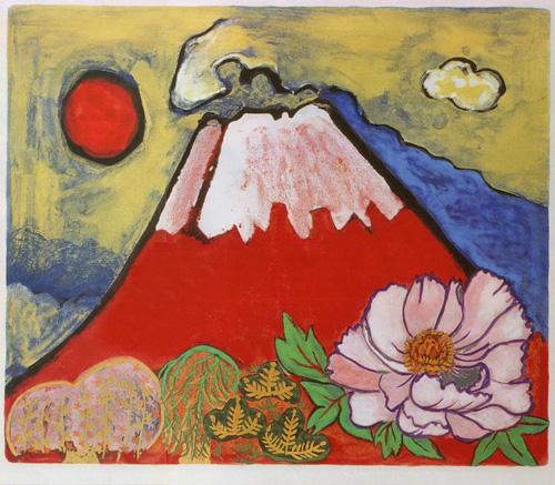片岡球子「花咲く目出度き赤富士」リトグラフ, 39.8cm×47.3cm