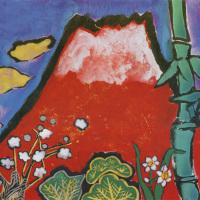 片岡球子「錦上の赤富士」リトグラフ, 37.9cm×45.8cm