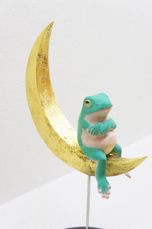 益田芳樹「月にかえる」