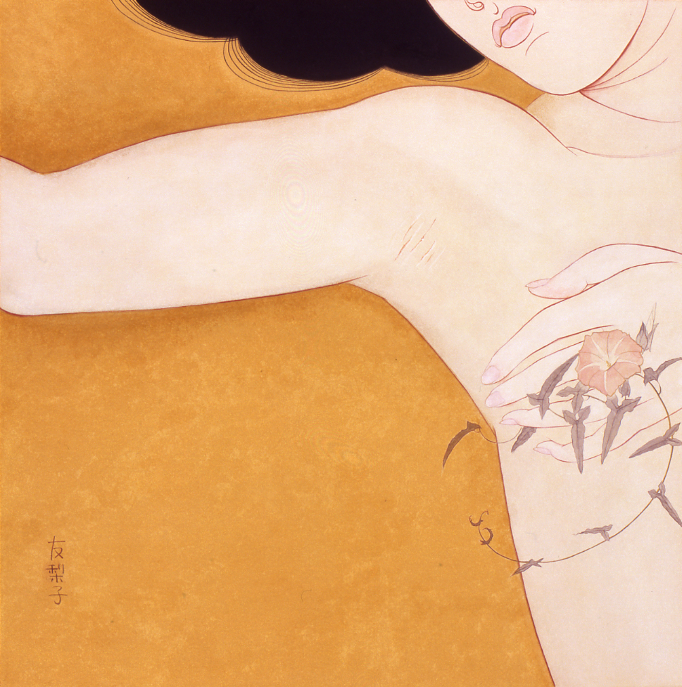 大野友梨子「絡ム」S8号,  2010
