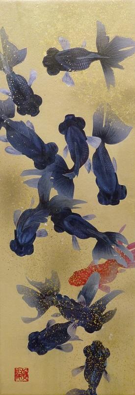 大矢真嗣「集」45.4×16cm