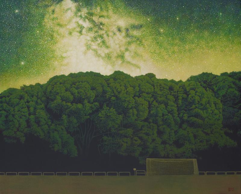 池尻育志「夜のグラウンド」40号