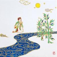 古家野雄紀「かぐや姫図」s3