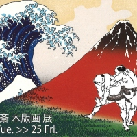 葛飾北斎 木版画展イメージ