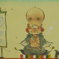 平良志季 「妖怪茶席」