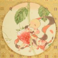 平良志季「苺に妖し」