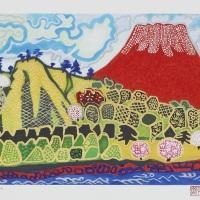 片岡球子「花咲く富士」
