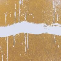 古家野雄紀「一」2018年、h29.4×w65.4 cm
