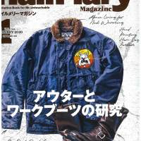 Hail Mary Magazine