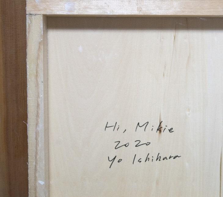 作品名:who「Hi, Mikie」(サイン)制作年:2020年サイズ:F12(50×60 cm)素材:綿布・岩絵具・水干・アクリル絵具価格:158,400円(税込)備考:額なし