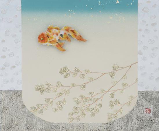 菊地貴子「金魚鉢」