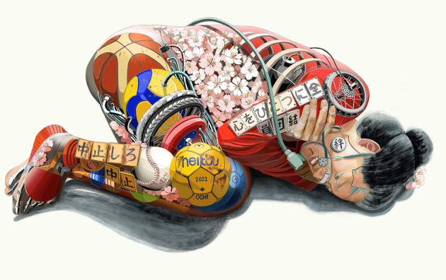 越智俊介「神風邪」2021年、51.5×72.8 cm、ミクストメディア